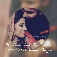 punjabi love letter for girlfriend in punjabi punjabi quotes fun rohb attitude jatt desi taur kaim