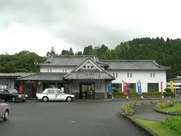 Obi Station