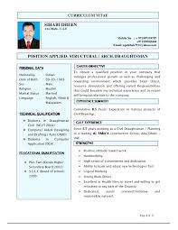 resume format for marine engineering courses marine electrical engineer sle resume download electrical
