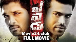 yevadu full movie download hd mp4 quality
