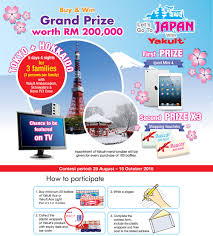 Terms And Conditions 5 Buy U0026 Win Contest Terms And Conditions Yakult Malaysia