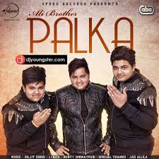 download mp3 from brothers palka ali brothers download mp3 djyoungster com