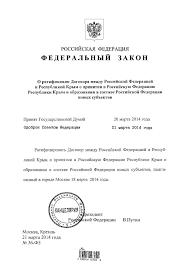 doc 585663 contract examples between two parties u2013 sample