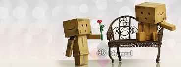 wallpaper danbo couple 3d wallpaper hd facebook timeline valentines day danbo love