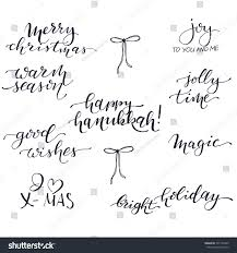 winter quotes about hannukkah happy stock illustration