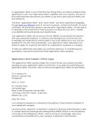 Sending An Email With Resume How To Write Application Letter Via Email
