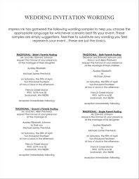 catholic wedding invitation wedding invitations purplemoonco fancy cards