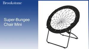 Bungee Chair Bungee Chair Mini