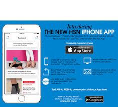 hsn iphone app hsn