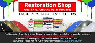 red paint color names ideas golden artist colors inc lacamas