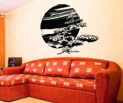 vinyl wall decal sticker bonsai tree with sun 1244