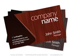 The Size Of Business Cards Secaucus Business Cards Business Card Printers Custom Business