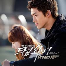 download mp3 full album ost dream high lyric if park jin young hangul romanization english kpopquote