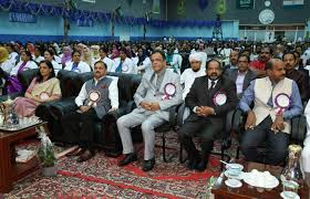 iisd celebrates 35th foundation day envoy calls for integrity