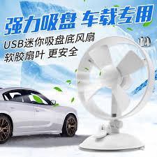 usb powered car fan china new car fan china new car fan shopping guide at alibaba com