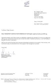 saflog letters of commendation saflog