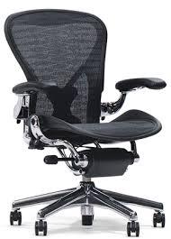 chaise bureau confort fauteuil de bureau confortable pour le dos 100 images siege