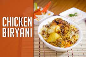 biryani cuisine chicken biryani by sharmilazkitchen kolkata restaurant style