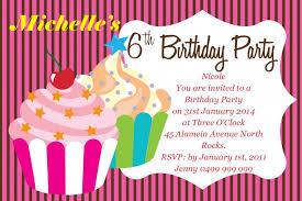 free birthday invitation maker free birthday invitation maker and
