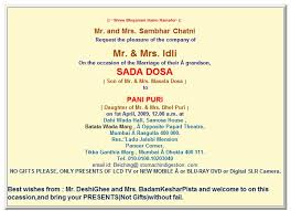 marriage invitation for friends indian style wedding invitation wording for friends manju