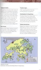 Map Of China And Hong Kong by A Field Guide To The Terrestrial Mammals Of Hong Kong Ct Shek