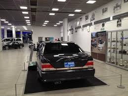 Worlds Most Comfortable Car Mercedes Benz World The Motor Forum