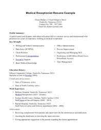 Sample Healthcare Resume by Download Sample Medical Receptionist Resume Haadyaooverbayresort Com