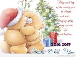 best new years cards best wishes for a happy new year 2016 2017