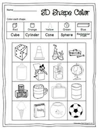 3 dimensional shapes worksheet worksheets