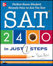 sat 2400 in just 7 steps 1st edition buy sat 2400 in just 7