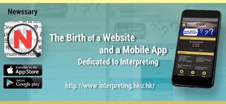 mobile si鑒e social events of of hong kong
