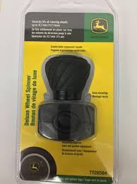 john deere deluxe steering wheel spinner knob gray with black and