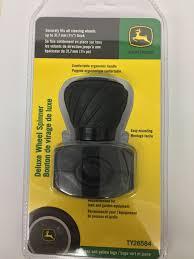 john deere deluxe steering wheel spinner knob gray with black and