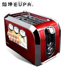 220V Household Automatic Toaster 2 Slices Stainless Steel Breakfast