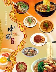 la cuisine chinoise apprentissage de la cuisine chinoise