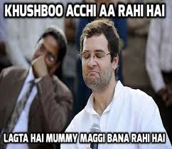 Gandhi Memes - these memes on rahul gandhi will burst you into laughter tell me