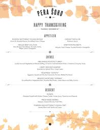 rice for thanksgiving join us for thanksgiving pera soho