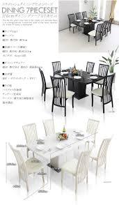 c style rakuten global market dining set width 170 dining table