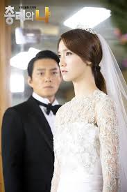 wedding dress drama korea 72 best bum soo images on prime minister korean