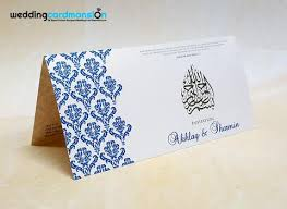 Weeding Card Muslim Wedding Cards U2013 Wedding Card Mansion