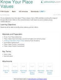 know your place values lesson plan education com
