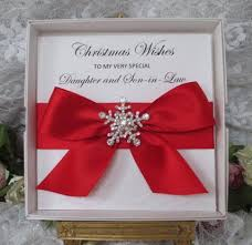 ch0017 personalised card in boxed