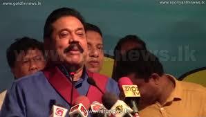 Mahinda Rajapksha Former President Mahinda Rajapaksa Requests For A New Party Hiru