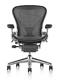 Desk Chair For Lower Back Pain Best Chairs For Lower Back Pain Ebay