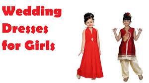 kids wedding dresses kids dress designs for indian dresses wedding dress in