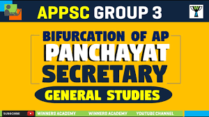 appsc group 3 panchayat secretary general studies bifurcation