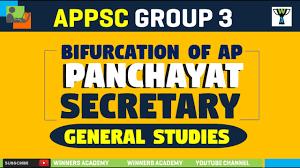 appsc group 3 panchayat secretary general studies bifurcation