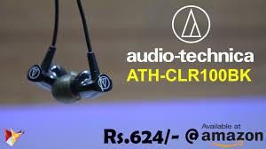 amazon black friday audio technica audio technica ath clr100bk in ear headphone best budget