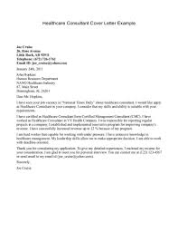 collection of solutions cover letter for consultant job