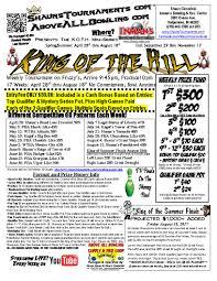 2017 king of the hill summer series inman u0027s bowling u0026 recreation